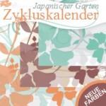 Zykluskalender Japanischer Garten in den Farben des Frühlings