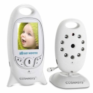 Cosansys Digital Baby Monitor